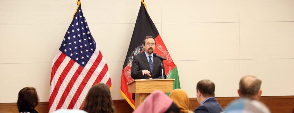 د متحده ایالاتو سفارت کابل د ښځو نړیواله ورځ ولمانځله